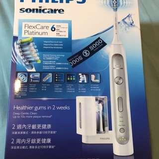 飛利浦Sonicare Flexcare platinum HX9172聲波震動牙刷