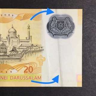 Singapore Brunei Error $20 Polymer Many folded lines F