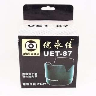 For Canon ET-87 OEM Lens Hood