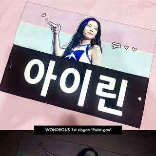 [🇲🇾GO] Red Velvet Irene fansite wondrous329 1st slogan