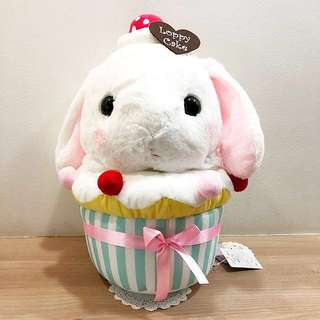 BN Pote Usa Loppy Shiloppy Cupcake Rabbit Plush (Big)