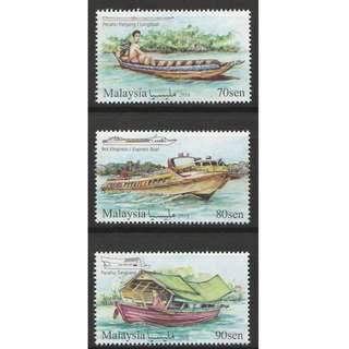 Malaysia 2016 River Transportation in Sarawak set of 3V Mint MNH SG #2142-2144