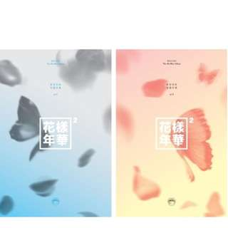 Bts HYYH pt 2(the most beautiful moment in life pt 2) album blue/peach ver