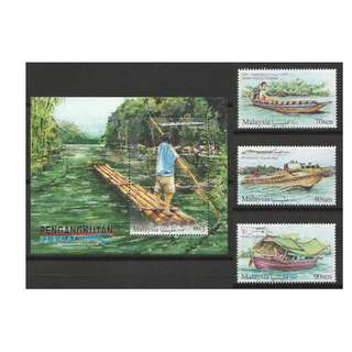 Malaysia 2016 River Transportation in Sarawak package: MS + set of 3V Mint MNH SG #MS2142-2145