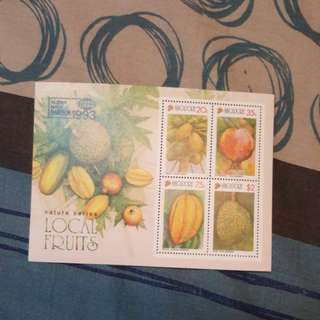 Singapore stamps. Local fruits. 5 set.