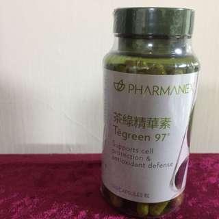 茶綠精華素