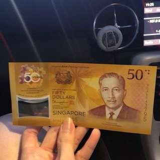 Brunei - Singapore 50th anniversary $50 notes