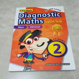 Primary two mathematics assessment book