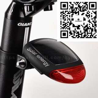 Bicycle light (tail) promotion