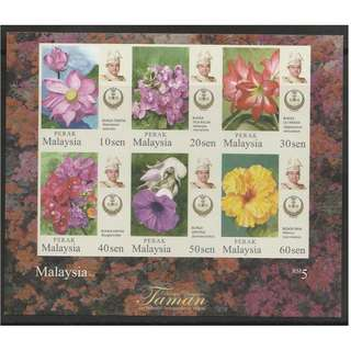 Malaysia 2016 Perak State Garden Flowers Definitive Series MS (Imperf) Mint MNH SG #MS218