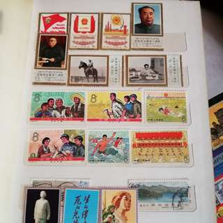 Stamp collection for sale