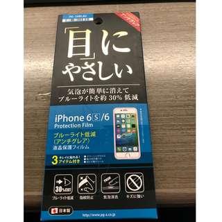 全新抗藍光液晶保護貼 (日本製) For 6/6S  (包順豐站取)