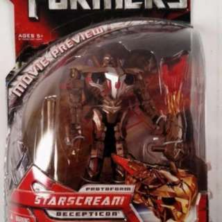 Transformer the movie-deluxe class protoform starscream