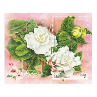 Malaysia 2016 Scented Flowers of Malaysia (Series 2) MS Mint MNH SG #2138