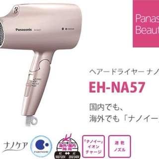 Panasonic EH-NA57 國際電壓