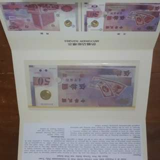 New Taiwan Dollar 1999 50th Anniversary $50 NT Commemorative Polymer Note