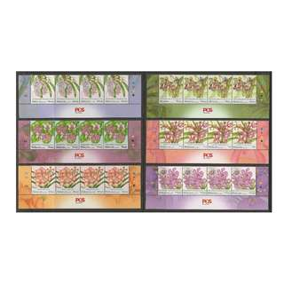 Malaysia 2017 National Definitive Series - Orchids block of 4 sets of 6V stamps Mint MNH SG #2205-2210