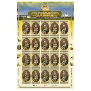 Malaysia 2017 Installation of the 15th Yang Di Pertuan Agong Imperf sheetlet of 20V Mint MNH SG #MS2219