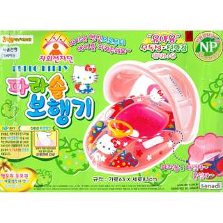 (Free Delivery) Sanrio Hello Kitty Inflatable Baby Float Swim Ring Seat with Steering Wheel and Canopy Shade