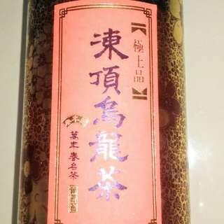 極上品  凍頂烏龍茶  萬年春茗茶(鐵罐包裝)#新春八折