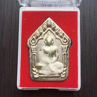 ✳️LP Sin Powerful 2560 Khun Paen Saen Rak (w/ Silver Takrut)