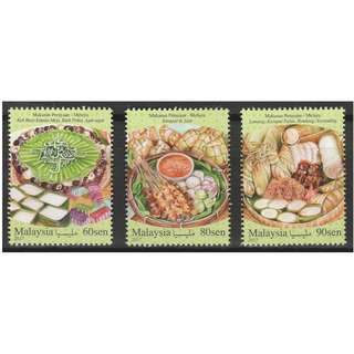 Malaysia 2017 Festival Food Series (3rd Series) Malay set of 3V Mint MNH SG #MS2225-2227