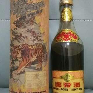 陳年虎骨酒、正貨、收藏
