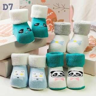4 in 1 baby sock