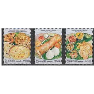 Malaysia 2017 Festival Food Series (4th Series) Indian set of 3V Mint MNH
