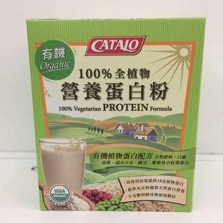 Catalo 蛋白粉 減肥食品