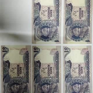 Malaysian RM 1 old notes