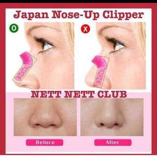 BNIP NOSE CLIPPER