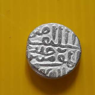 Jaunpur Sultanate -Tanka (1394-1479) - Billion Coin ~ 10.0 Grams - india ( Silver Mixed ) - bi05 Beautiful vintage Billion Coin Medieval Islamic Persian ( 600 - 1000 Years old ) DELHI SULTAN  india
