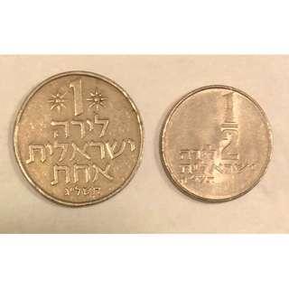 以色列硬幣。少有