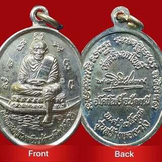 ✅Thai Amulet - Rian Lp Thuad - BE2537 - Lp Daeng - Wat SiMaHaPo - Thai Amulets