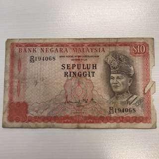 Duit Lama - RM10