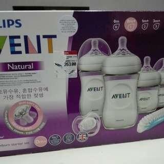 Avent Philips bottle