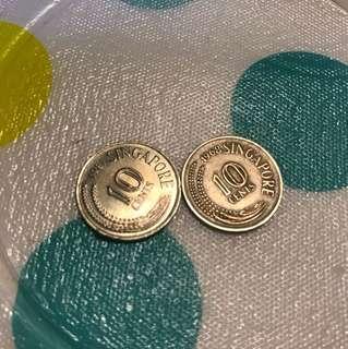 1981 + 1968 10sen Old coin