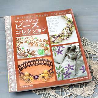 BN Japanese Beading Craft Book, Jewelry Beading Pattern Book