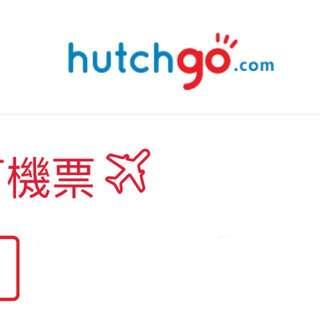 香港航空雙人來回東京機票(適用於櫻花期、紅葉期)