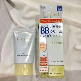 (Shade: NB) Kanebo Freshel BB Cream