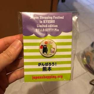 Kumamon x Hello Kitty 2016 扣針