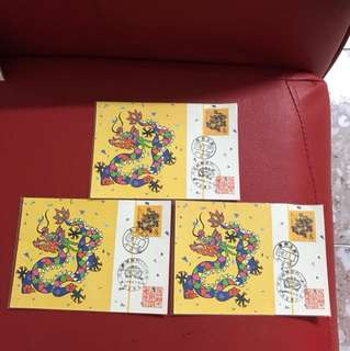 China stamp 邮政明信片as in picture—3 Pieces