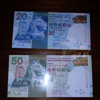 HSBC 50+20 豹子號unc