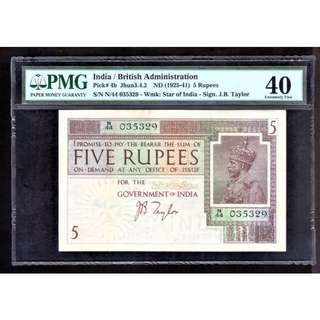 1925 British India King George 5 Rupee