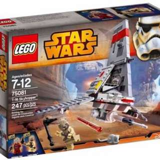 Lego Star Wars Skyhopper Set