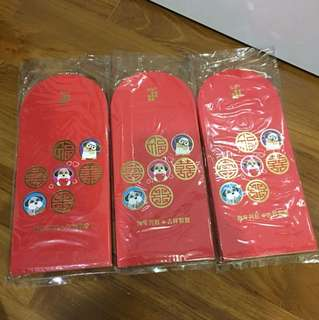 BN Dog Year Red Packet (30pcs)