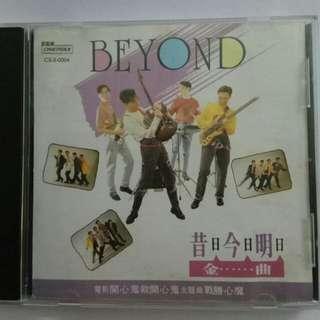 Beyond - 昔日今日明日金曲 1990年官方SM星馬出版CD 絕版 九成新 無IFPI