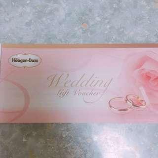 Häagen-Dazs $50 coupons