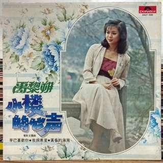 愚黎朔 Vinyl LP, used, 12-inch original pressing
